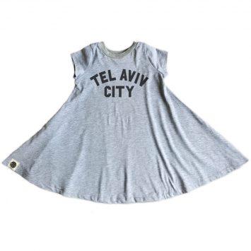 שמלת סווינג תל אביב סיטי